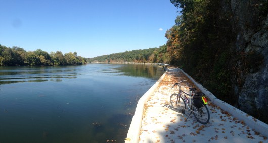 Paved portion of C&O Canal Trail